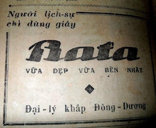 """Tuyển tập quảng cáo """"made in Việt Nam"""" từ thời Pháp thuộc tới 1975"""
