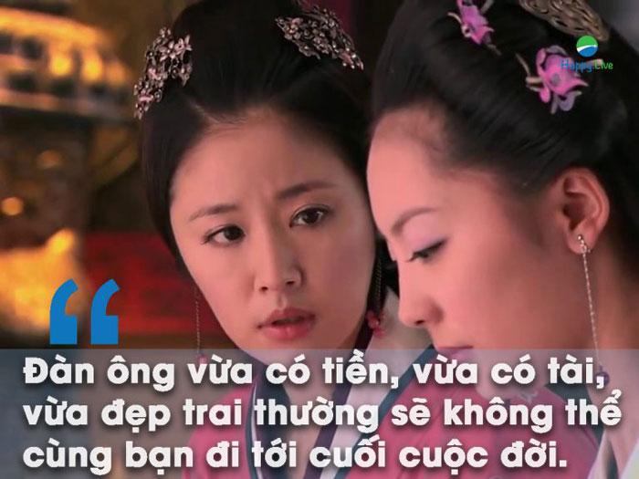26 kinh nghiệm thương trường học từ Tam Quốc