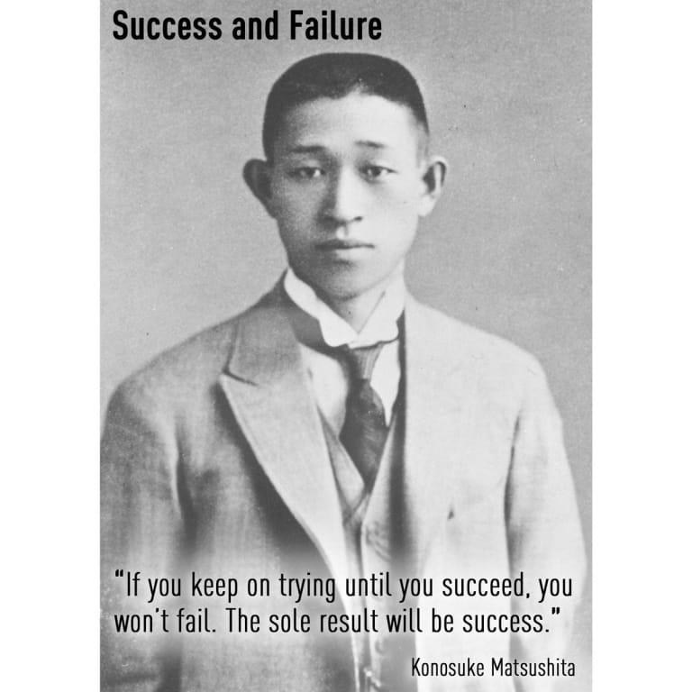 Nếu bạn cứ tiếp tục cố gắng cho đến khi đạt được thành công, bạn sẽ không thất bại. Kết quả thu về chỉ có thể là thành công