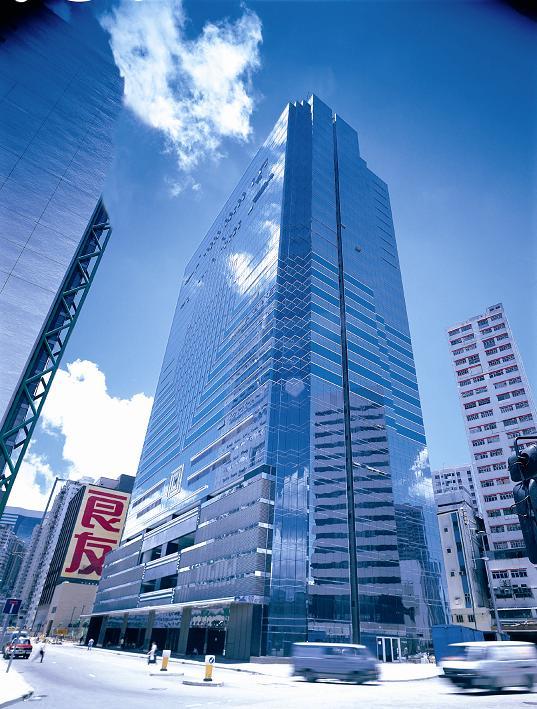 Trụ sở công ty Towngas của Lee Shau Kee. Nguồn: Towngas