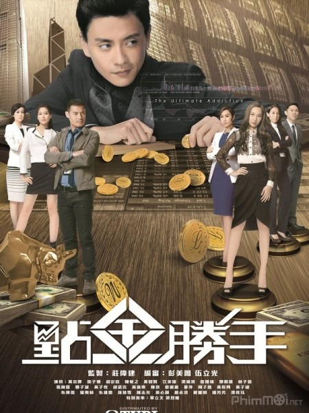 Ông Trùm Tài Chính, phim chứng khoán châu á - 5 bộ phim hay nhất về thị trường chứng khoán Châu Á