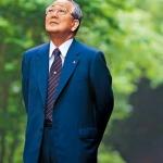 Triết lý kinh doanh của Inamori Kazuo: Thành quả trong cuộc đời và công việc bằng tích của Cách tư duy nhân Nhiệt huyết và Năng lực