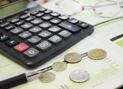 Kinh tế học thực chứng (Positive Economics)